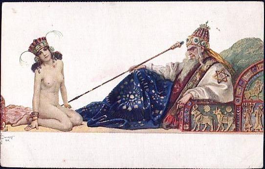 Concubine (q). Sergey Sergeyevich Solomko