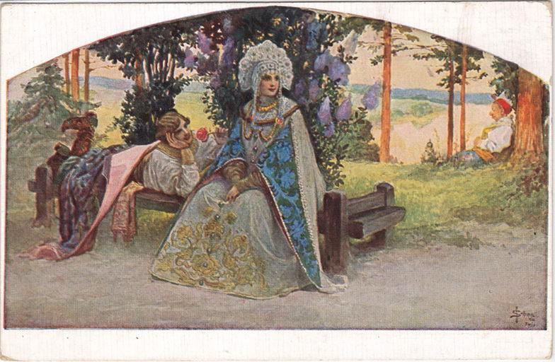 Prelstitel. Sergey Sergeyevich Solomko