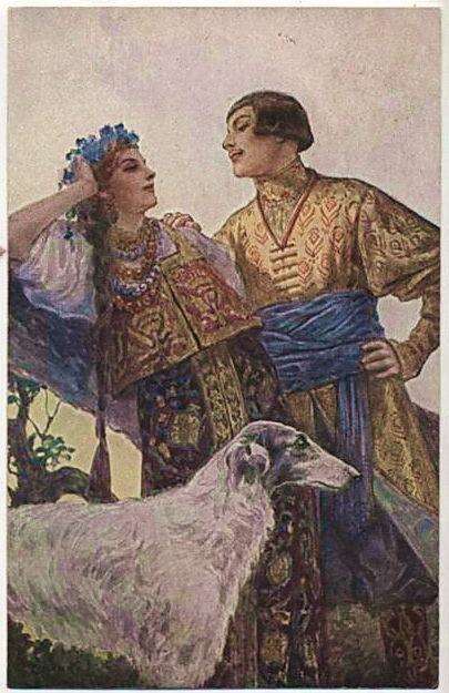 Гордая. Соломко Сергей Сергеевич