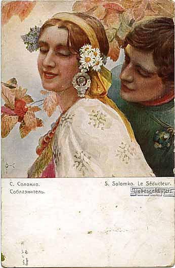 seducer. Sergey Sergeyevich Solomko