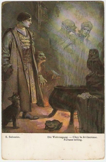 Witch. Sergey Sergeyevich Solomko