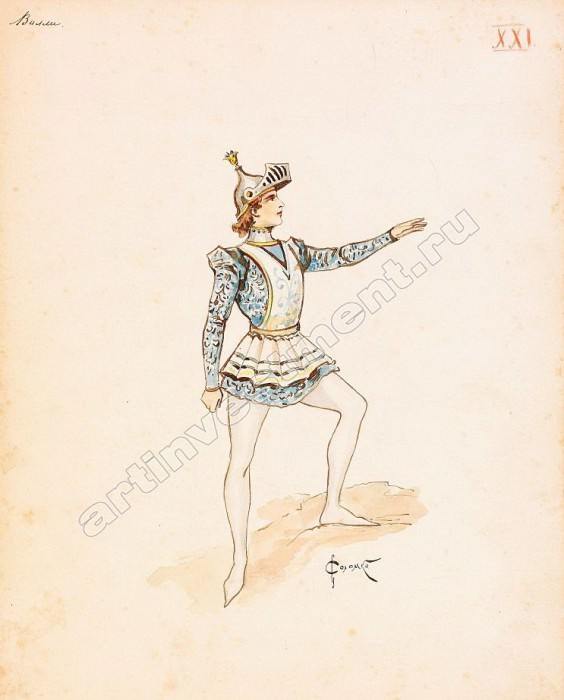 Design by male medieval costume. Sergey Sergeyevich Solomko