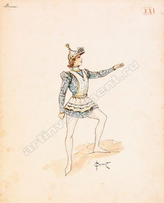 Дизайн мужского средневекового костюма. Соломко Сергей Сергеевич