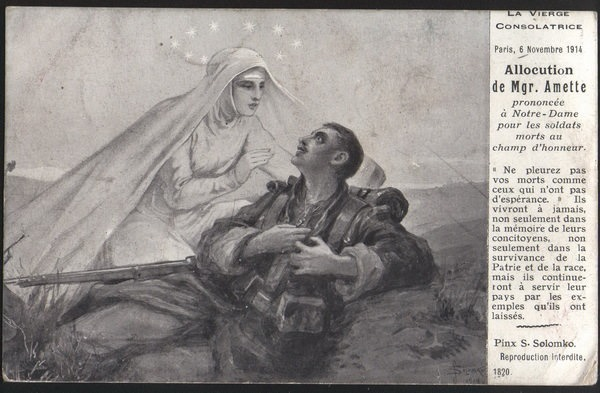 Virgo comforter. Sergey Sergeyevich Solomko