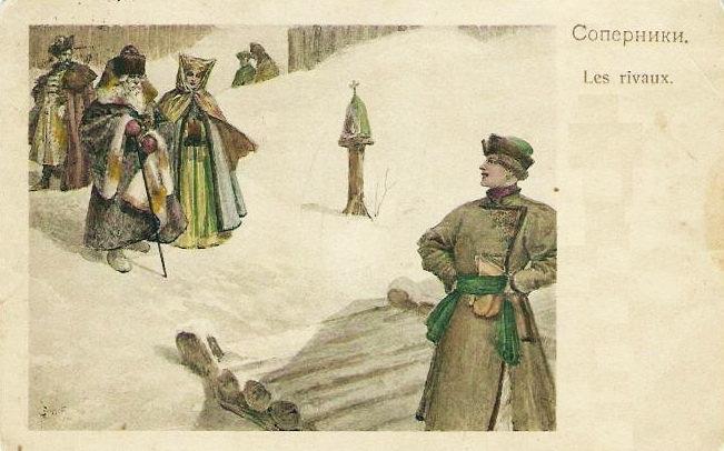 Rivals. Sergey Sergeyevich Solomko