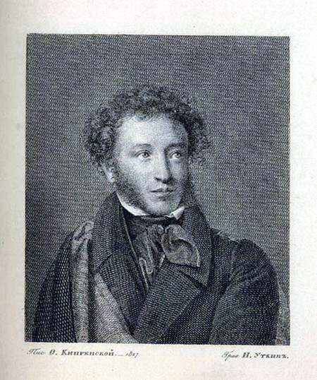 A. Pushkin. NI Utkin from the original OA Kiprensky. Orest Adamovich Kiprensky