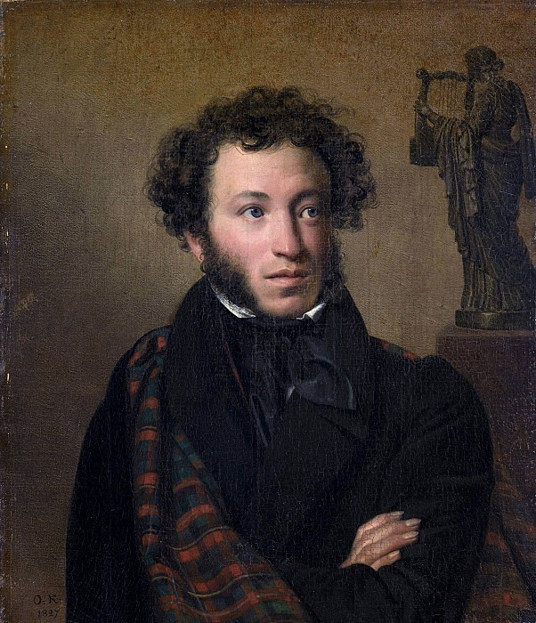 Портрет поэта Александра Сергеевича Пушкина (1799-1837). Орест Адамович Кипренский