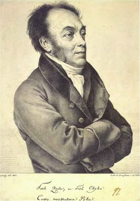 Portrait FV Rostopchina. 1822. Lithograph with Fig. Kiprensky. 35, 8h27, 3. GRM. Orest Adamovich Kiprensky