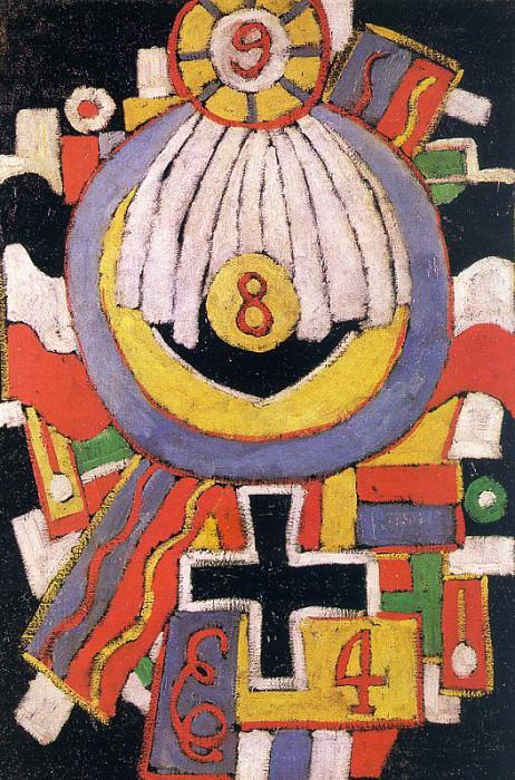 Hartley, Marsden (American, 1877-1943). American artists
