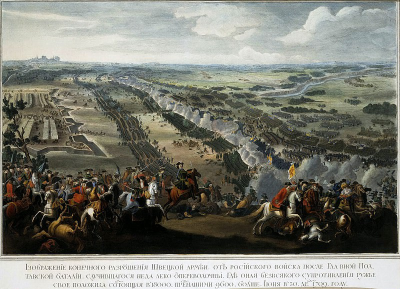 Simoneau, Charles. The battle between Russian and Swedish army at Poltava, 27 June 1709. Hermitage ~ part 11