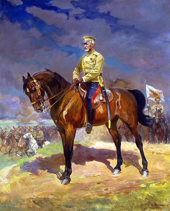 Samokish Nikolai Semenovich. Portrait of Grand Duke Nikolai Nikolaevich top. Hermitage ~ part 11