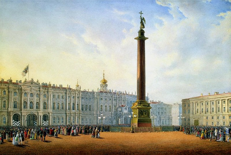 Sadovnikov, Vasily. View of the Palace Square and Winter Palace in St. Petersburg. Hermitage ~ part 11