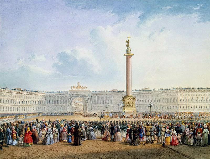 Sadovnikov, Vasily. View of the Palace Square and the General Staff building in St. Petersburg. Hermitage ~ part 11