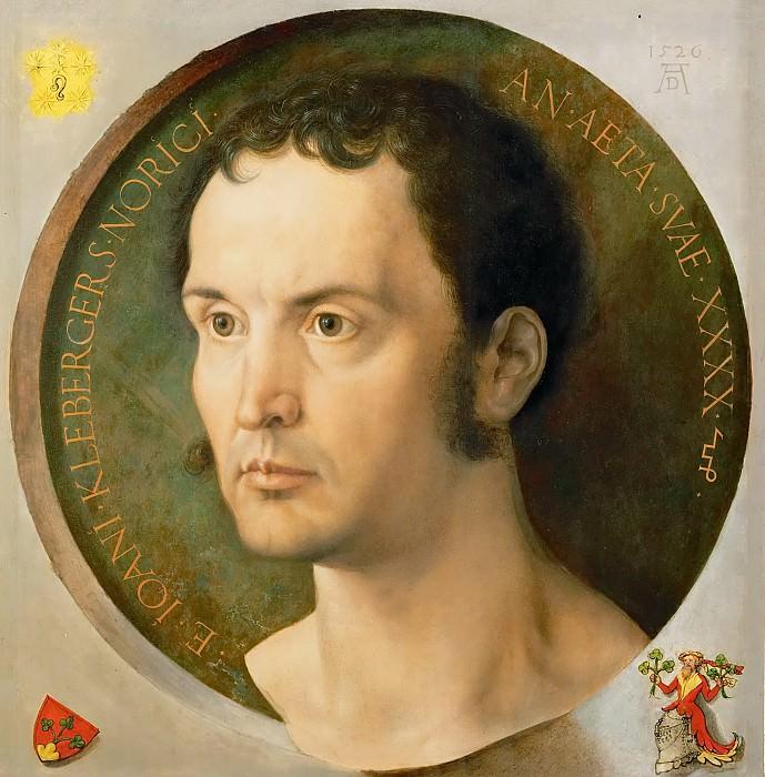 Иоганн Клебергер (1486-1546). Альбрехт Дюрер