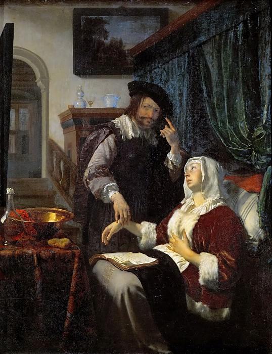 Франс ван Мирис I - Визит доктора. Музей истории искусств