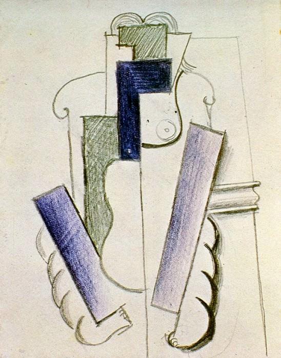 1916 Femme-Guitare sur une table. Pablo Picasso (1881-1973) Period of creation: 1908-1918