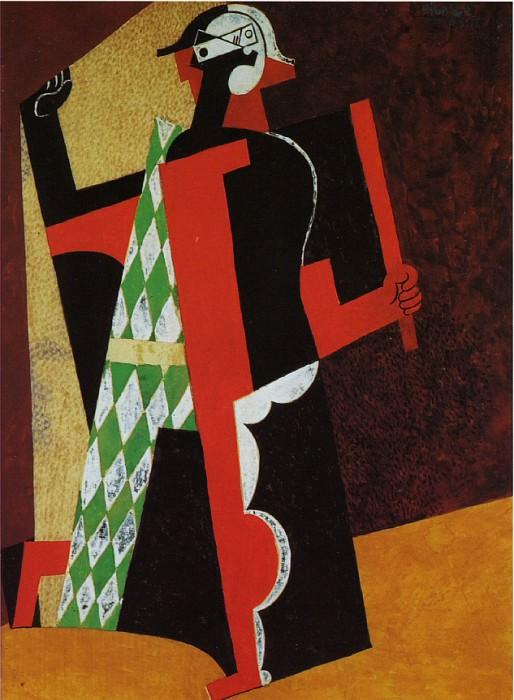1917 Arlequin. Pablo Picasso (1881-1973) Period of creation: 1908-1918
