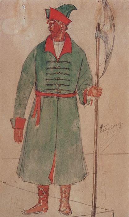 Sketch Shooter to the tragedy of Pushkins Boris Godunov. 1923. Kuzma Sergeevich Petrov-Vodkin