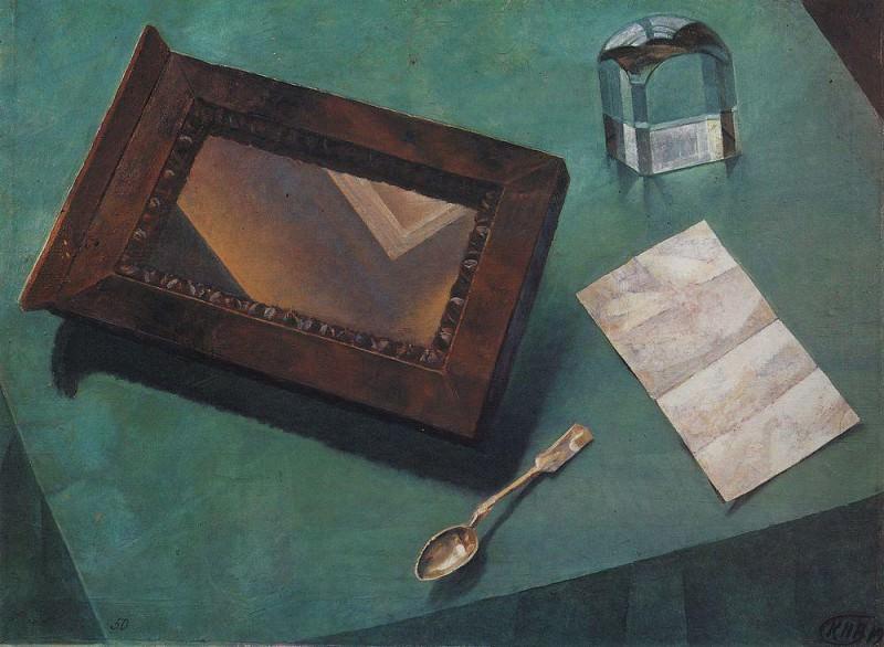 Still life with a mirror. 1919. Kuzma Sergeevich Petrov-Vodkin
