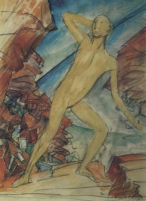 boy. 1915. Kuzma Sergeevich Petrov-Vodkin