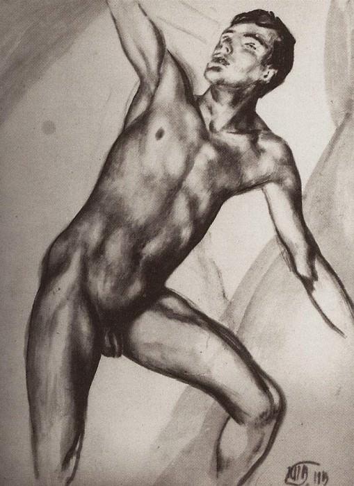 sitter. 1913. Kuzma Sergeevich Petrov-Vodkin