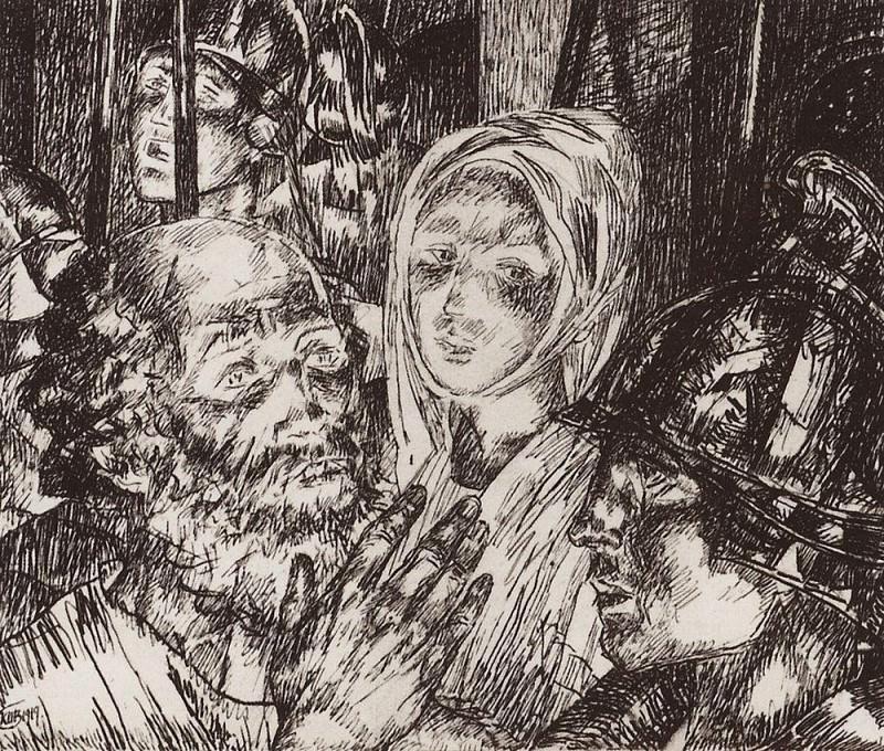 Peters denial. 1919. Kuzma Sergeevich Petrov-Vodkin