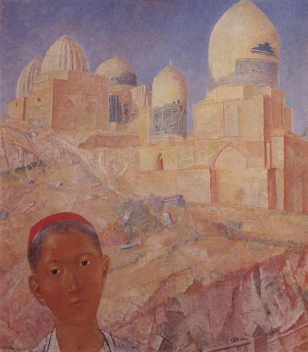 Shah-i-Zinda. Samarkand. 1921. Kuzma Sergeevich Petrov-Vodkin