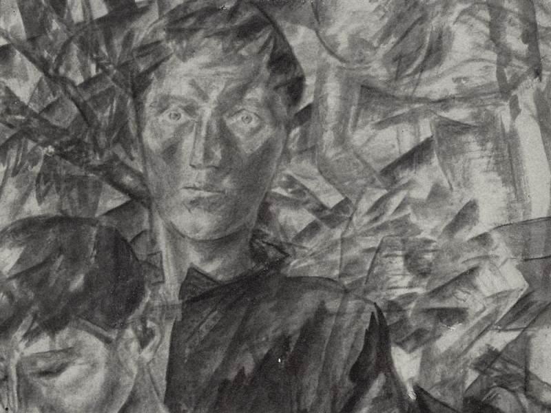 Composition. 1918. Kuzma Sergeevich Petrov-Vodkin