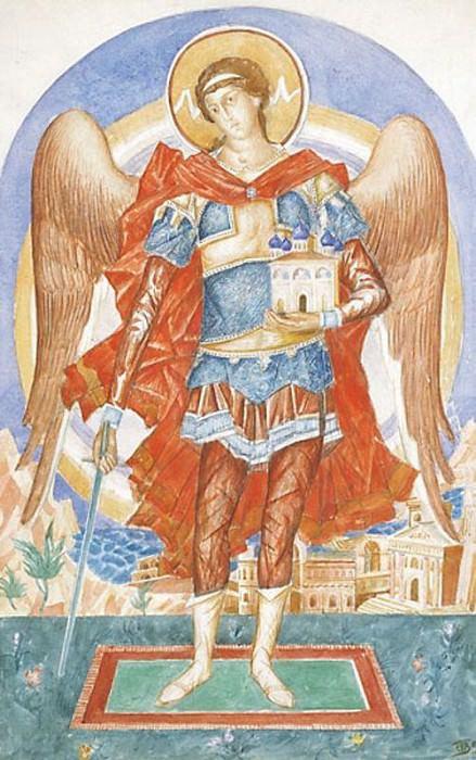 Archangel Michael. 1916. Kuzma Sergeevich Petrov-Vodkin
