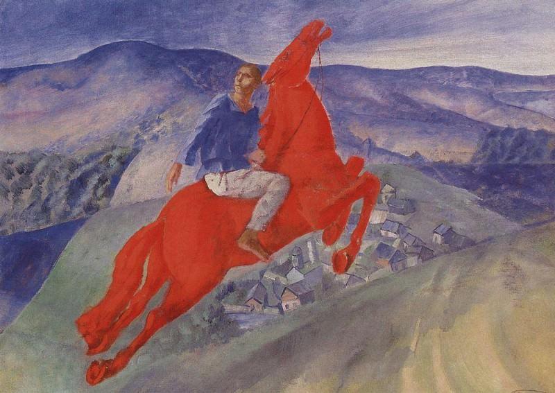 Fantasia. 1925. Kuzma Sergeevich Petrov-Vodkin