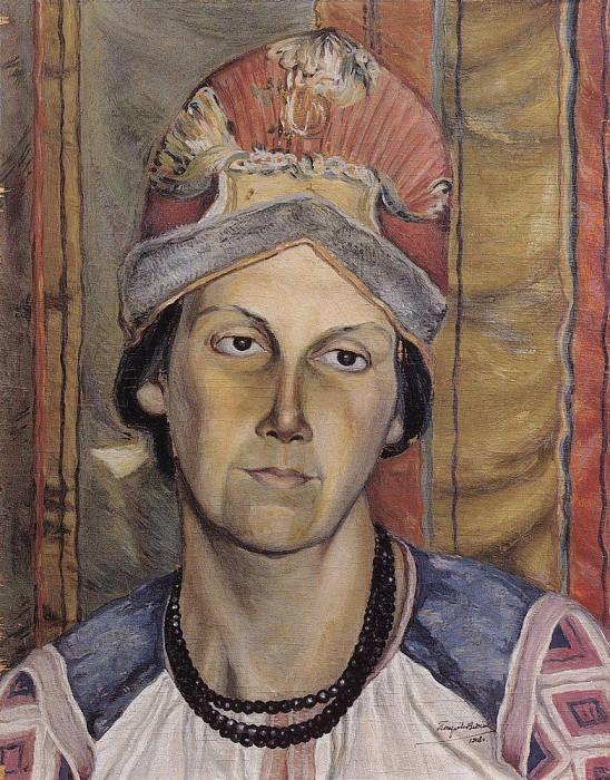 Portrait of a Woman (Portrait of an Unknown). 1908. Kuzma Sergeevich Petrov-Vodkin