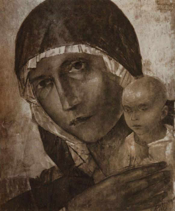 Madonna and Child. 1923. Kuzma Sergeevich Petrov-Vodkin