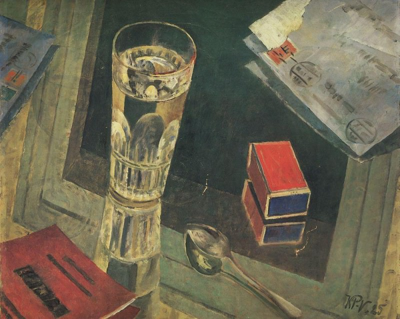 Still Life with letters. 1925. Kuzma Sergeevich Petrov-Vodkin