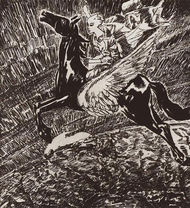 May 1. 1919. Kuzma Sergeevich Petrov-Vodkin