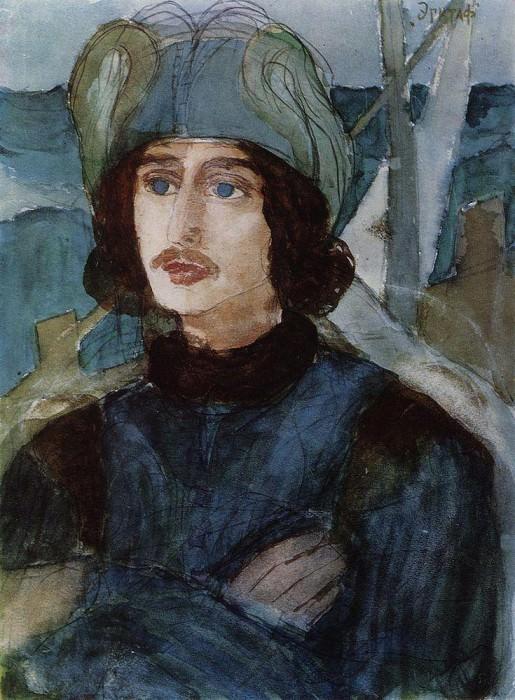 Epitaph. 1904. Kuzma Sergeevich Petrov-Vodkin