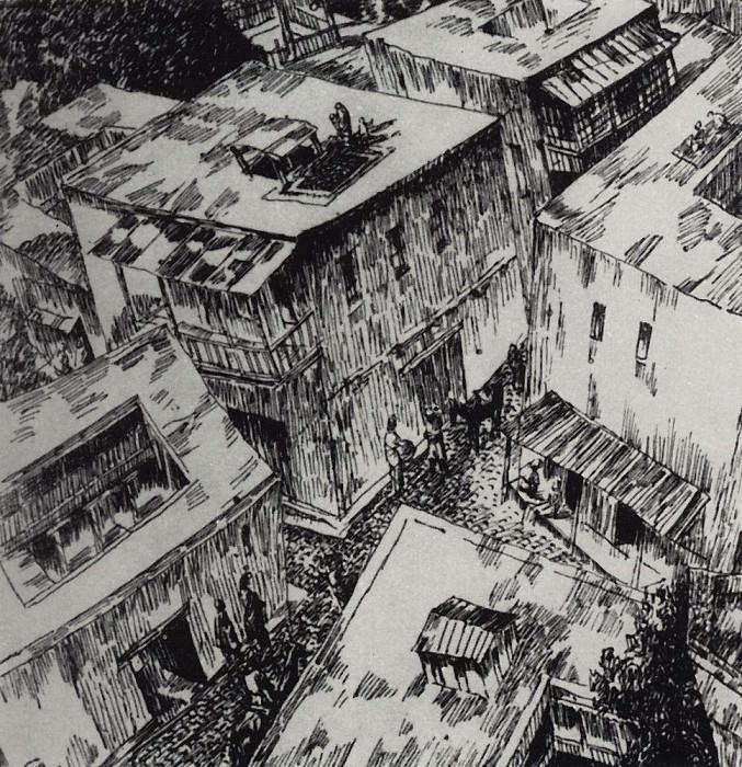 Roofs. 1923. Kuzma Sergeevich Petrov-Vodkin