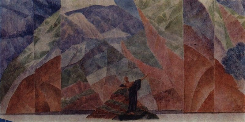 design sketch prologue to the staging of Satans Diary (by Leonid Andreev). 1922. Kuzma Sergeevich Petrov-Vodkin