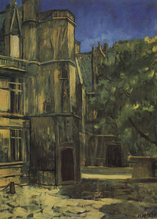 Type Cluny Museum in Paris. 1908. Kuzma Sergeevich Petrov-Vodkin