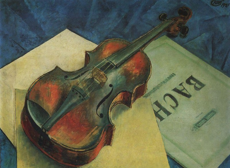 Violin. 1921. Kuzma Sergeevich Petrov-Vodkin