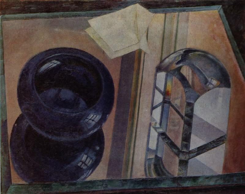 Still Life with an ashtray. 1920. Kuzma Sergeevich Petrov-Vodkin
