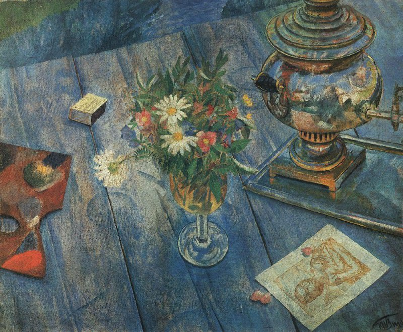 Still Life with Samovar. 1920. Kuzma Sergeevich Petrov-Vodkin