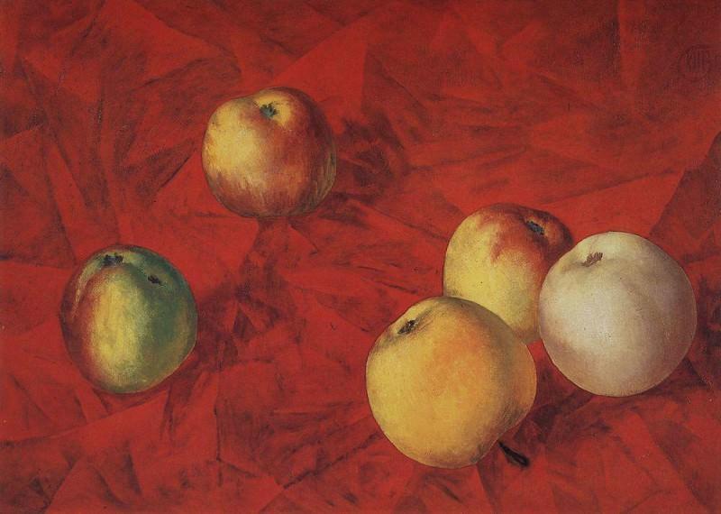 Apples. 1917. Kuzma Sergeevich Petrov-Vodkin