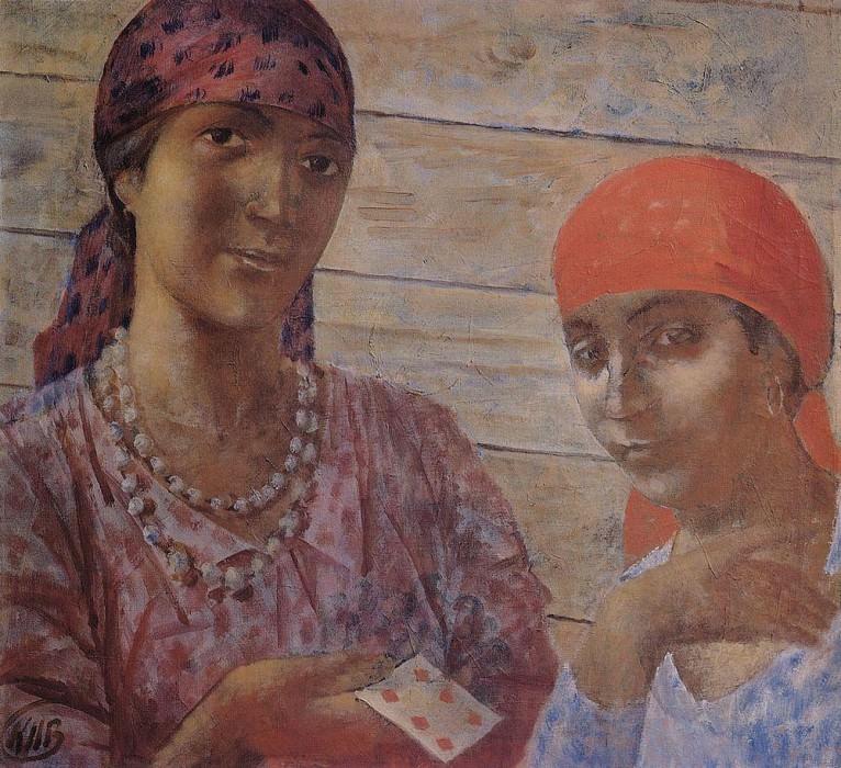 gypsy. 1926-1927. Kuzma Sergeevich Petrov-Vodkin