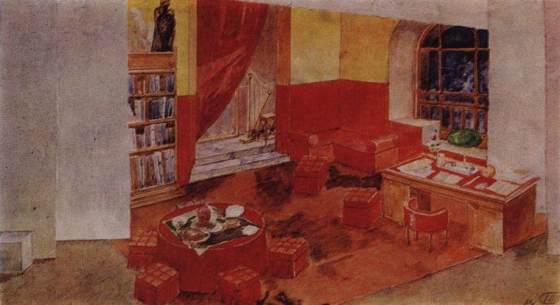 design sketch for staging Diary of Satan (by L. Andreev). 1922. Kuzma Sergeevich Petrov-Vodkin