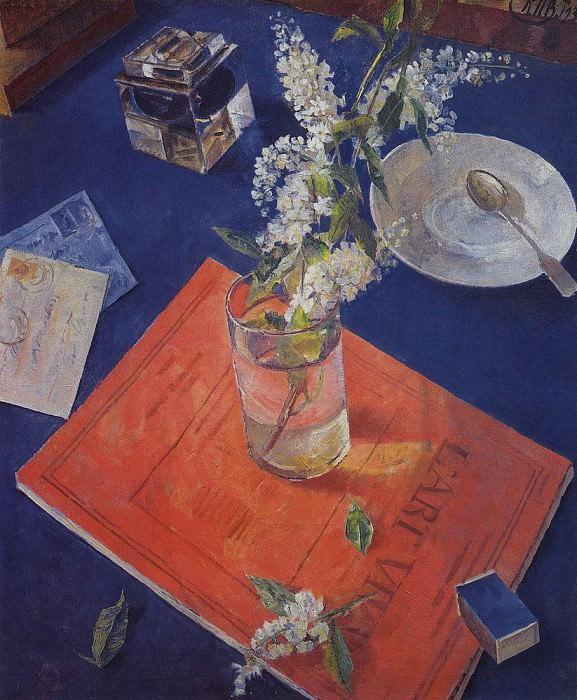Bird cherry in a glass. 1932. Kuzma Sergeevich Petrov-Vodkin