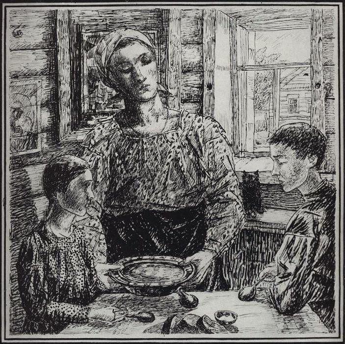 Mother. 1919. Kuzma Sergeevich Petrov-Vodkin
