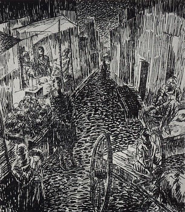 Street. 1923. Kuzma Sergeevich Petrov-Vodkin
