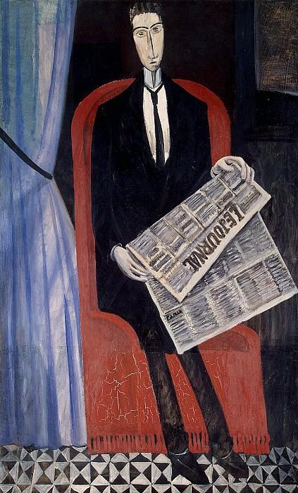 Дерен, Андре - Портрет неизвестного, читающего газету. Эрмитаж ~ часть 4