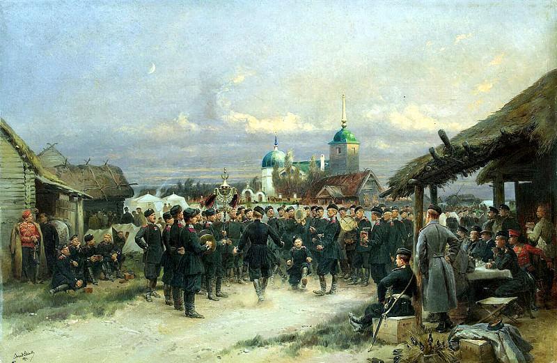 Detayl, Jean-Baptiste Edouard - songwriter IV Rifle Battalion at Tsarskoe Selo. Hermitage ~ part 04