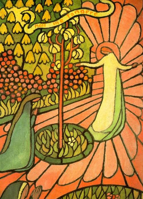 Дени, Морис (1870-1943) #3. Французские художники